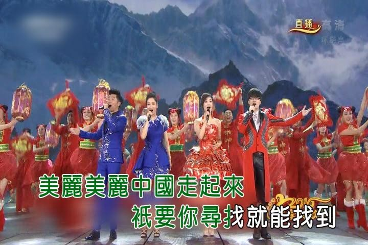 美丽中国走起来